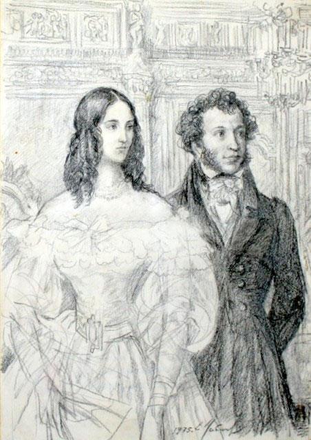 Картинка Пушкин любил не только жену