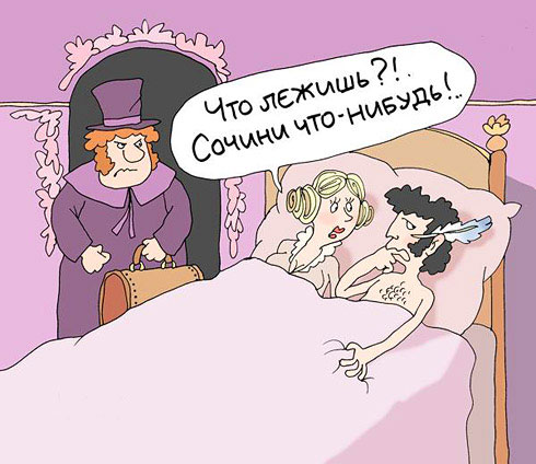hohmodrom_pusckin
