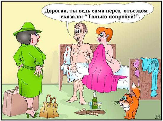 1350658405_anekdoty-pro-lyubovnikov