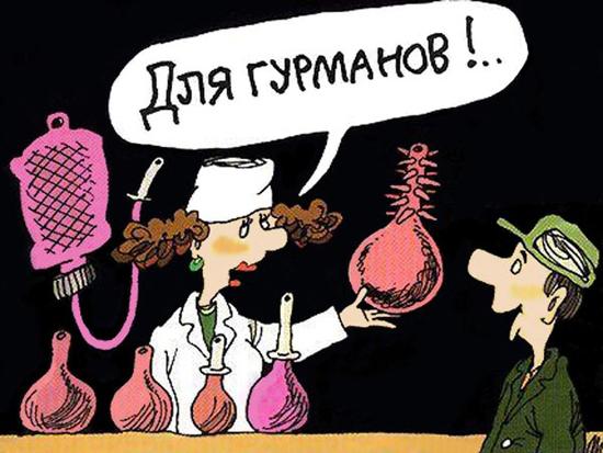 Vladimir_Ivanov_-_Klizma_dlya_gurmanov
