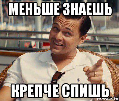 hitriy-getsbi_67166871_orig_