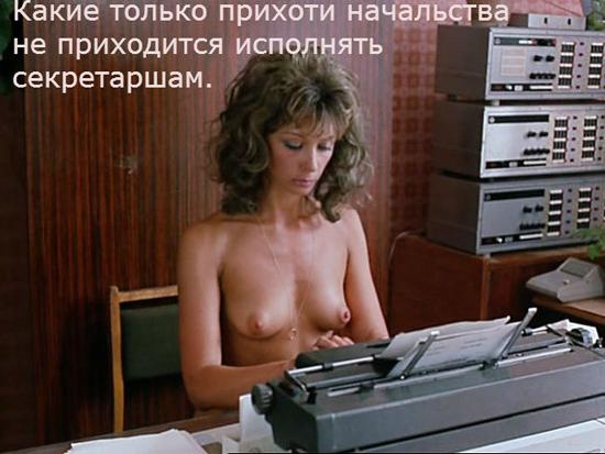 Порно фото юлия высоцких 17495 фотография