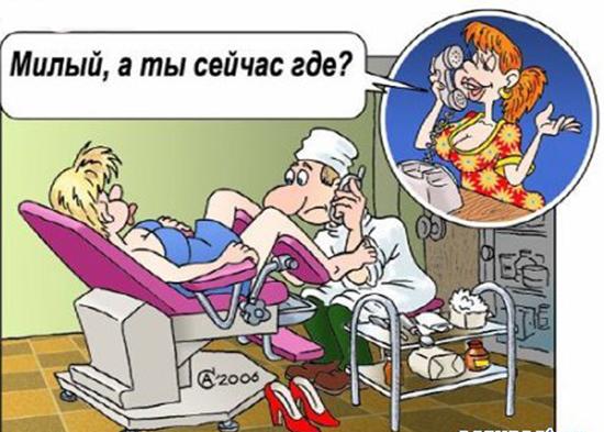 картинка на приеме у гинеколога