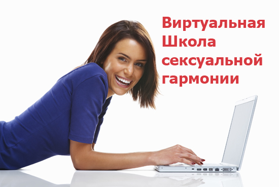 girl-computer-2