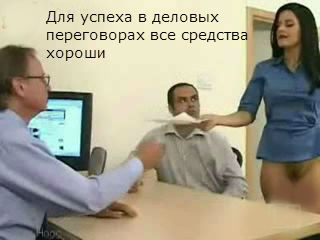 golaiasekretarsha20120504134648