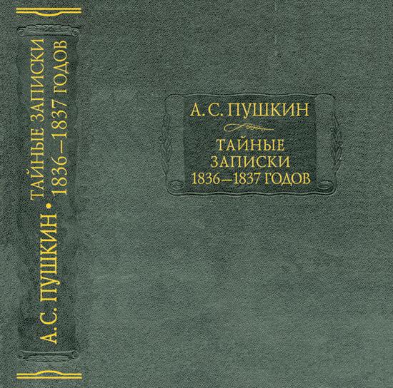 ISBN-978-0-916201-29-6