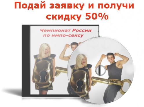диск-с-коробкой2