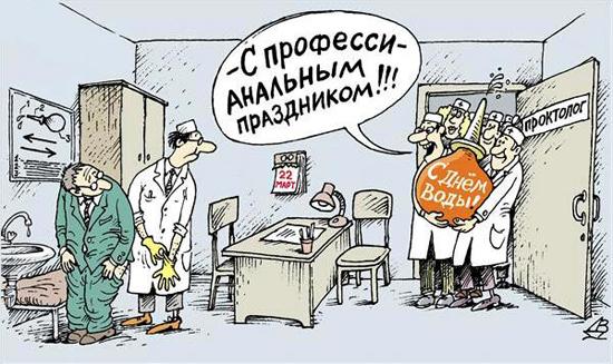 Valentin_Dubinin_-_Professianalnyy_prazdnik