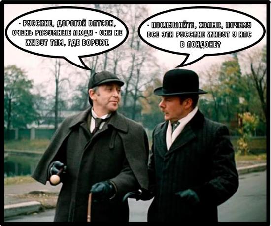 доктор-ватсон-песочница-Приключения-Шерлока-Холмса-и-доктора-Ватсона-330781