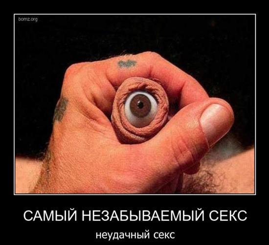 sex_s_samim_soboi_erodem