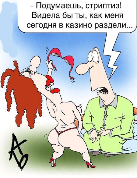 1344966098_prikolnye-smeshnye-karikatury-50