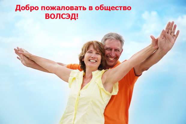 bigstock-Mature-couple-with-arms-outstr-6206909-620x413
