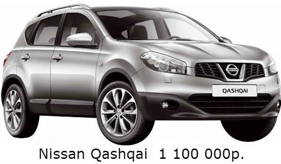 nissan-qash